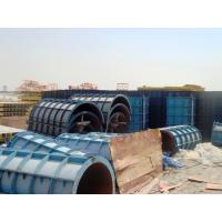 Quality Q235 Circular Concrete Column Formwork Steel Formwork with Brand for sale