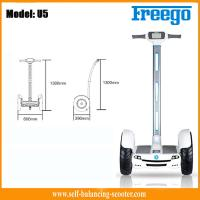 Quality 2 Wireless Remote control Self Blancing Electric Scooter 18 - 20KM Range for sale