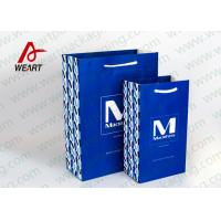Buy Promotional Paper Bag Matte Lamination With Bag Side 2 Color Printing at wholesale prices