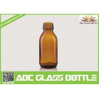 Quality High Quality 125ml 28mm Neck Oral liquid Cough Syrup Glass Amber Round Bottle for sale