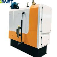 Buy cheap Environmentally friendly mini biomass steam industrial boiler prices from wholesalers