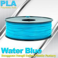 Quality Good Elasticity  PLA 1.75mm Filament For 3D Printer Consumables Material for sale