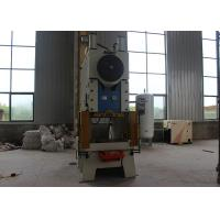 Quality 0.5 Ton - 3 Tons C Frame Power Press Sheet Metal Hole Punch Machine CE Standard for sale
