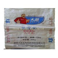 Buy Tube Shape 25KG BOPP Laminated PP Woven Bags Recyclable For Flour Packaging at wholesale prices