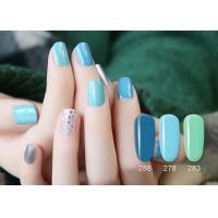 Quality Sweet Color 151 Color Free Sample Gel Polish with GMP MSDS SGS ISO Certs for sale