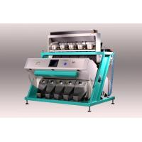 China color sorter machine for sunflower seeds on sale