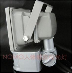 Quality led SMD flood light PIR 20w for sale