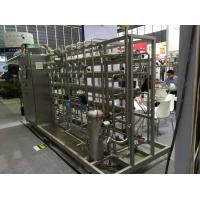 China Pharmaceutical reverse osmosis water purification machine  FDA / GMP Standard on sale