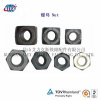 Quality Railroad Locking Nut for Railroad Constructions for sale
