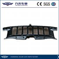 Buy For 2014 Grand Cherokee Grille C Type Insert Grill at wholesale prices