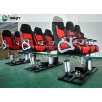 Quality 7.1 Audio System 5D Imax Movie Theaters With Special Effect System And Motion Chair for sale