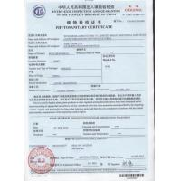 Shanghai K&B Agricultural Technology Co., Ltd. Certifications
