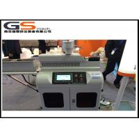 Quality 3D Filament Extruder Machine For Testing Material , Granule Extruder 3d Printer for sale