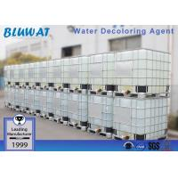 Buy cheap Textile Dyeing Effluent Decolorizing Flocculant Polymer Decolourizing Resin from wholesalers