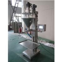 Quality Packing machine Manual whey chilli powder machine prices for sale