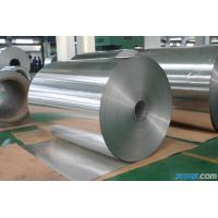 Quality Plain Surface 1100 3003 8011 Aluminium Metal Coils for Wall Cladding for sale