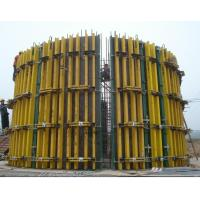 China Curved Wall Concrete Column Formwork , Adjustable Arced Formwork Profile on sale
