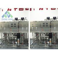 China Advanced Pure Water Treatment Plant , Commercial Drinking Water Purification Systems on sale
