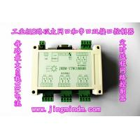 Quality hot selling 8 channel JMDM ARM Internet Access Controller for sale