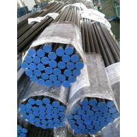 Quality Cold Drawn Seamless Carbon Steel Tube for sale