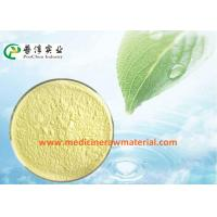 Quality Odorless / Tasteless Natural Nutrition Supplements Ferric Phosphate For Egg Products for sale