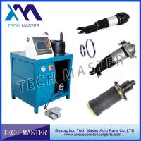 Quality Auto Air Suspension Shock Hydraulic Hose Crimping Machine 0.05mm Accuracy for sale
