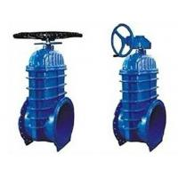 Quality High strength Oversized resilient seated gate mining, power station valve 1.0-2.5MPa for sale