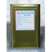 Buy SL-460 hydrophobic rubber waterproofing coating at wholesale prices
