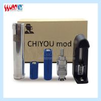 Quality Chi You Mechanical Mod E Cigarette Chrome and Gold Chiyou Starter Kit E-Cigarette for sale
