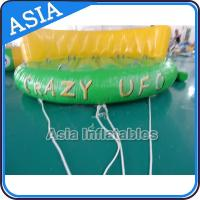 Quality 5 Person Water Ski Tube Inflatable Boats Crazy UFO Shaped 0.9mm PVC Tarpaulin for sale