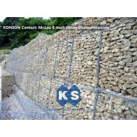 Quality Durable Gabion Retaining Wall 3.0 - 4.5mm Dia with PVC Coated Stainless Steel Galvanized Wire for sale