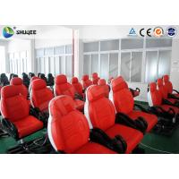 Buy FCC Incredible 5D Simulator With Surround Sound / Combination Special Effects at wholesale prices