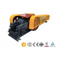 Quality China factory price high-quality small double roll stone crusher for sale for sale
