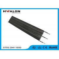 Quality Rectangle PTC Air Heater Element , Electric PTC Heater Extra Low Air Resistance for sale