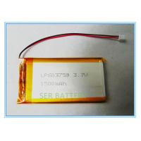 Buy cheap Tablet PC Lithium Ion Polymer Battery Pack , 063759 Lipo Polymer Battery LP603759 3.7v 1500mah from wholesalers