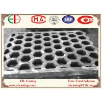 Heavy-Section  Grid Base Trays for Annealing & Normalizing Furnaces EB22191 for sale
