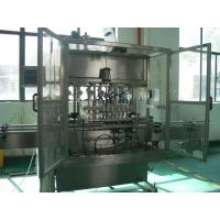 Quality Automatic Liquid  Piston Filling Machine for Bottling of cosmetics, food, thick cream, oil for sale