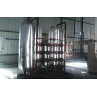 Quality Medical / Industrial Oxygen Plant 440V 1000Kw Liquid Nitrogen Generator for sale