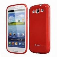 Quality Eco-friendly Mobile Phone Cases for girls, made of silicone material for sale