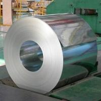 Quality Hastelloy B-3 steel coil for sale