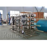 China Drinking Water Filter / RO Water Treatment Systems Drinking Pure Water Equipment on sale