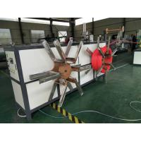 Quality ABS / PMMA / PS / HIPS Plastic Plates Making Machine For Refrigerator for sale