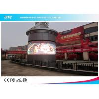 Quality P10 Commercial Curcle Curve Led Display Advertising With Front & Rear Service for sale