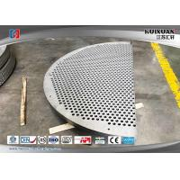 China ASTM Carbon steel support plate,baffle plate for heat exchanger on sale