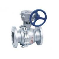 Buy Q41F Floating Ball Valve, Stainless Steel Metal Valves For Water, Oil, Gas at wholesale prices