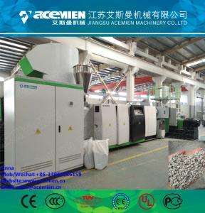 Buy Used pp woven bags granulating making machine/pe plastic film pelletizing machine at wholesale prices