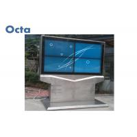 Quality 65 Inch Outdoor Digital Signage Waterproof Floor Standing Digital Signage for sale