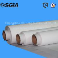 Buy cheap Plain Weave Monofilament Screen Print Mesh 7T - 165T White / Yellow from wholesalers
