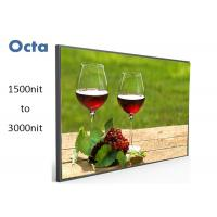 Quality 2200 Nit High Brightness LCD Display 47 Inch Waterproof Daylight Readable Display for sale