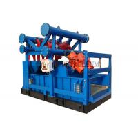 Quality mud cleaner of drilling fluid for sale